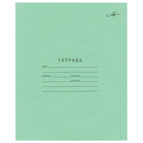Тетрадь ЗЕЛЁНАЯ обложка 12 листов