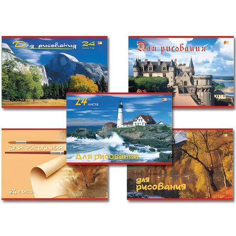 Альбом для рисования, А4, 24 л., обложка офсет, HATBER VK