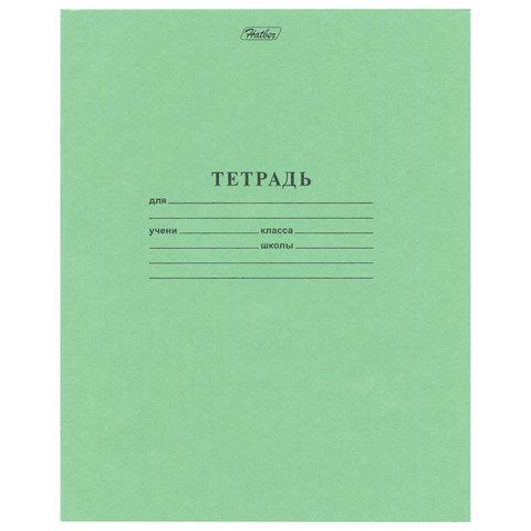 Тетрадь ЗЕЛЁНАЯ обложка 12 листов HATBER, офсет, линия с полями, 12Т5D, T52433
