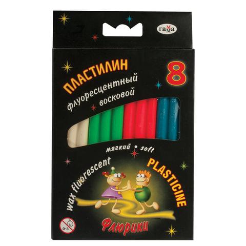 Пластилин ГАММА флюоресцентный