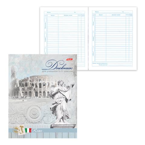 Дневник для 5-11 классов, интегральный, ламинированная обложка, HATBER,