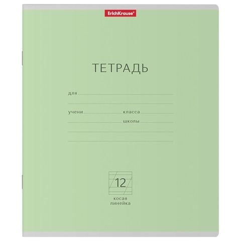 Тетрадь, 12 л., ERICH KRAUSE, косая линия, обложка картон,