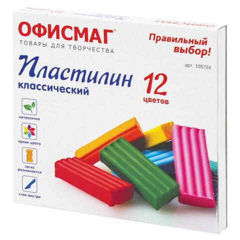 Пластилин классический ОФИСМАГ, 12 цветов, 240 г, СО СТЕКОМ, 105724