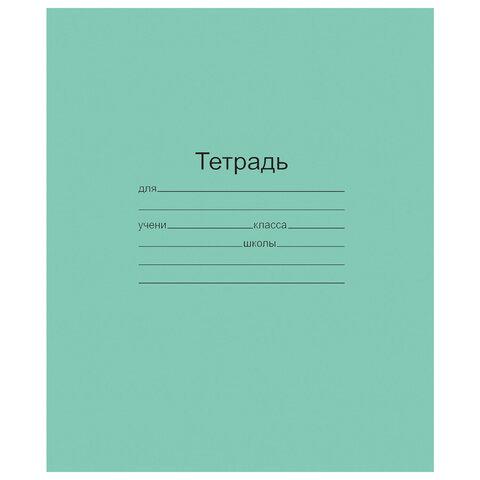 Тетрадь ЗЕЛЁНАЯ обложка 12 л.