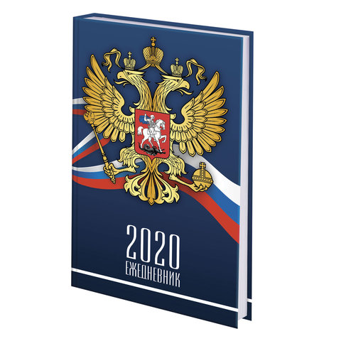 Ежедневник датированный 2020 А5, ламинированная обложка, Символика, 145*215 мм, BRAUBERG, 110917