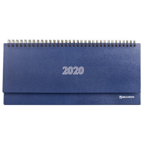 Планинг настольный 2020, твердая обложка бумвинил, синий, 60 листов, 285х112 мм, BRAUBERG, 110919