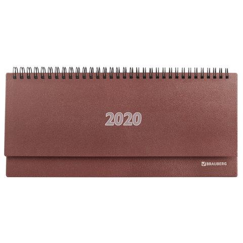 Планинг настольный 2020, твердая обложка бумвинил, коричневый, 60 листов, 285х112 мм, BRAUBERG, 110920