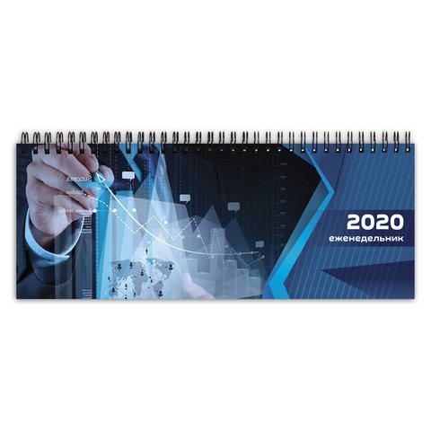 Планинг настольный 2020, обложка картон на спирали,