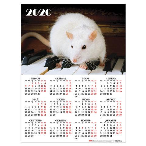 Календарь А2 2020 г, 45х60 см, вертикальный,