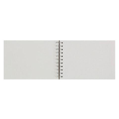 Альбом д/акварели А5, 20 л., 200 г/м2, ЭКСТРА белая, мелкое зерно, спираль,