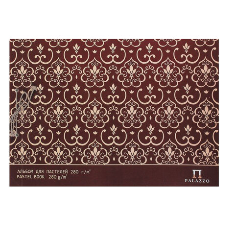 Альбом для пастели А4 210х297 мм, 20 л., 280 г/м2, цвет