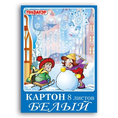 Картон белый А4 немелованный, 8 листов, в папке, ПИФАГОР, 200х290 мм, Снежная королева, 121436