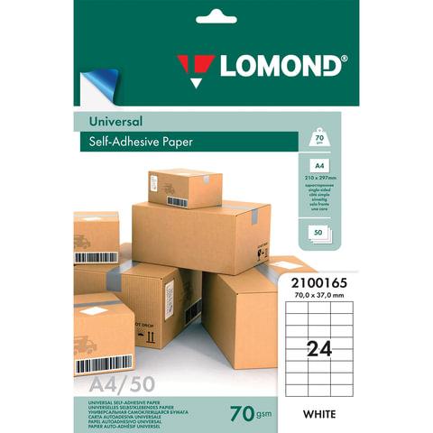 Этикетка самоклеящаяся 70х37 мм, 24 этикетки, белая, 70 г/м2, 50 л., LOMOND, 2100165, (2100165)