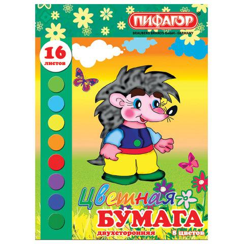 Цветная бумага А4 2-сторонняя газетная, 16 листов 8 цветов, на скобе, ПИФАГОР, 200х275 мм, Ежик, 123523