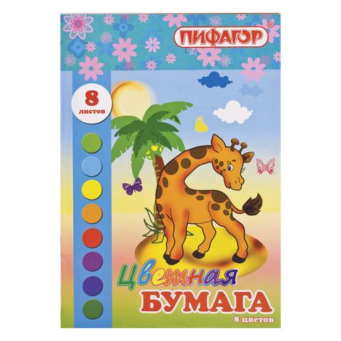 Цветная бумага, А4, мелованная, 8 цветов, ПИФАГОР
