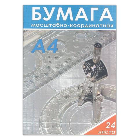 Бумага масштабно-координатная, А4, 210х297 мм, оранжевая, тетрадь 24 л., БМК
