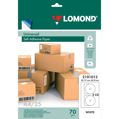 Этикетка самоклеящаяся для CD, D117/18 мм, 2 этикетки, белая, 70 г/м2, 25 листов, LOMOND, 2101013