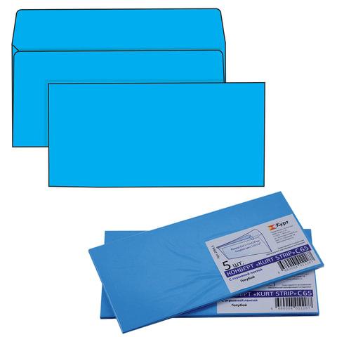 Конверты С65, комплект 5 шт., отрывная полоса STRIP, голубые, упаковка с европодвесом, 114х229 мм, 209А.5