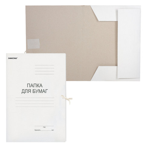Папка для бумаг с завязками картонная ОФИСМАГ, гарантированная плотность 280 г/м2, до 200 листов, 124569