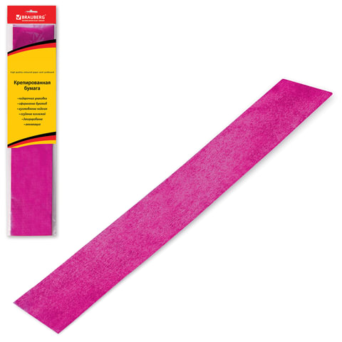 Бумага гофрированная (креповая) МЕТАЛЛИК, 50 г/м2, розовая, 50х100 см, европодвес, BRAUBERG, 124741
