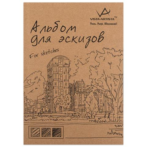 Альбом-скетчбук А4 (210х297 мм), тонированная бумага, 30 л., 150 г/м2, VISTA-ARTISTA, SKS