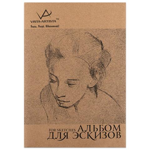 Альбом-скетчбук А4 (210х297 мм), тонированная бумага, 120 л., 100 г/м2, VISTA-ARTISTA, SSB