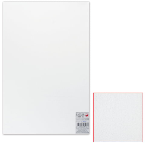 Белый картон грунтованный для живописи, 50х80 см, толщина 2 мм, акриловый грунт, двусторонний