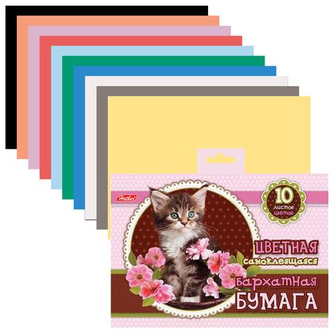 Цветная бумага, А5, бархатная, самоклеящаяся, 10 цветов, HATBER