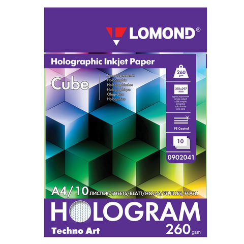 Дизайн-бумага LOMOND с голографическими эффектами (