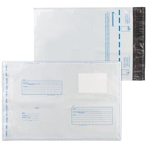 Конверт-пакеты полиэтиленовые (229х324 мм), до 160 листов,