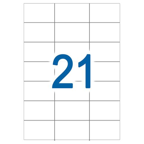 Этикетка самоклеящаяся 63,8х38,1 мм, 21 этикетка, белая, 65 г/м2, 50 листов, STAFF, 128830