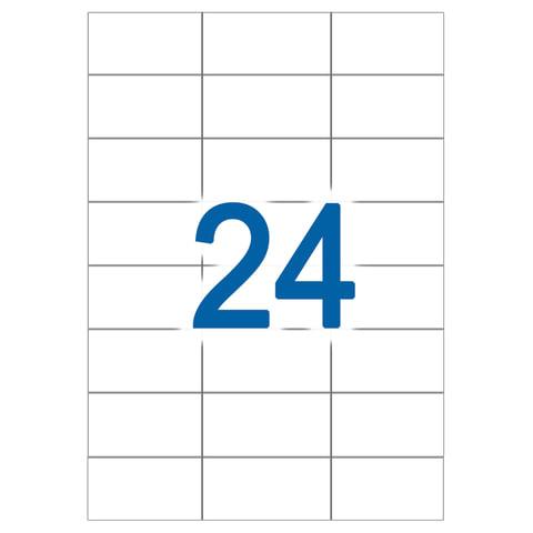 Этикетка самоклеящаяся 70х37мм, 24 этикетки, белая, 65 г/м2, 50 листов, STAFF, 128831