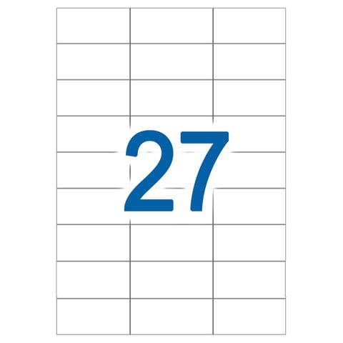 Этикетка самоклеящаяся 70х31,5 мм, 27 этикеток, белая, 65 г/м2, 50 л., STAFF, 128834