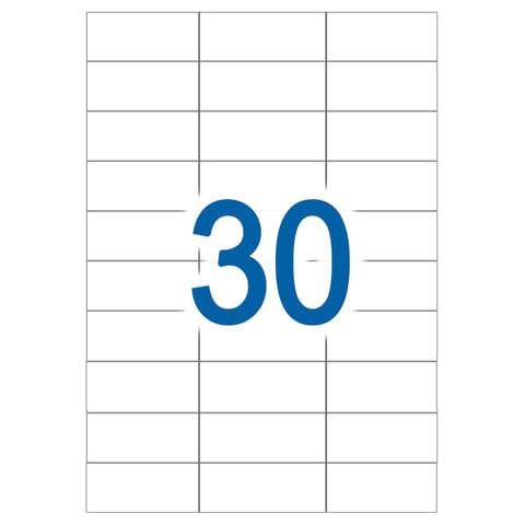 Этикетка самоклеящаяся 70х29,7 мм, 30 этикеток, белая, 65 г/м2, 50 л., STAFF, 128835