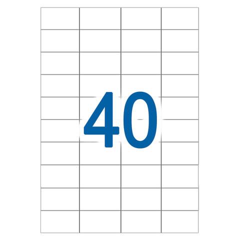 Этикетка самоклеящаяся УДАЛЯЕМАЯ, 52,5х29,7 мм, 40 этикеток, белая, 65 г/м2, 50 листов, STAFF, 128837