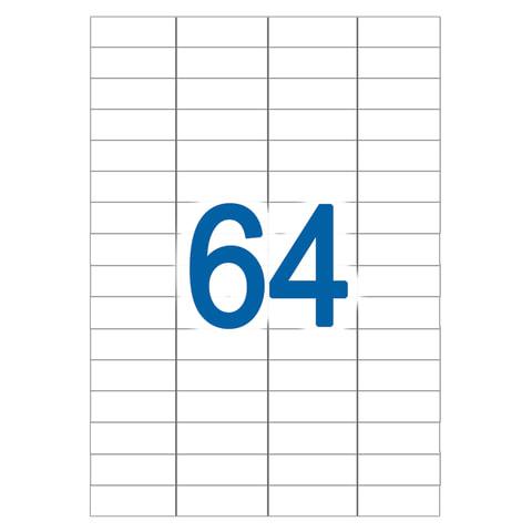 Этикетка самоклеящаяся 48,5х16,9 мм, 64 этикетки, белая, 65 г/м2, 50 л., STAFF, 128842