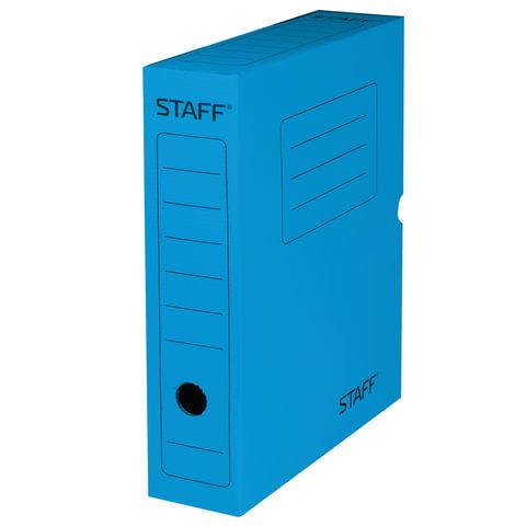 Короб архивный с клапаном, микрогофрокартон, 75 мм, до 700 листов, синий, STAFF, 128859