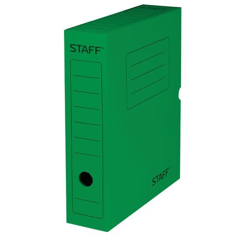 Короб архивный с клапаном, микрогофрокартон, 75 мм, до 700 листов, зеленый, STAFF, 128860