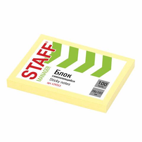 Блок самоклеящийся (стикеры) STAFF, 76х102 мм, 100 листов, желтый, 129353