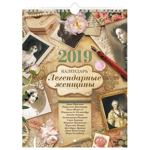 Календарь на гребне с ригелем на 2019 г., 22х30 см, HATBER, 12 л.,