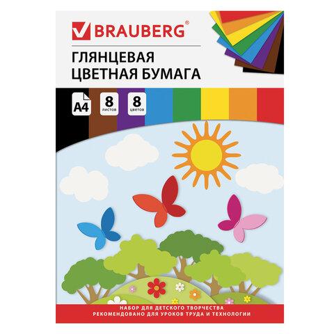 Цветная бумага А4 мелованная (глянцевая), 8 листов 8 цветов, на скобе, BRAUBERG, 200х280 мм,