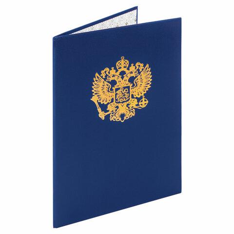 Папка адресная бумвинил с гербом России, формат А4, синяя, индивидуальная упаковка, STAFF, 129583