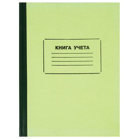 Книга учета 128 листов, А4 205х287 мм, STAFF, клетка, твердая обложка, картон, нумерация, блок офсет, 130062