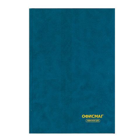 Книга учета 96 л., А4 200х290 мм ОФИСМАГ, клетка, твердая обложка из картона, бумвинил, блок офсетный, 130177
