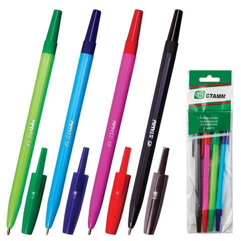 Ручки шариковые СТАММ, набор 4 шт.,