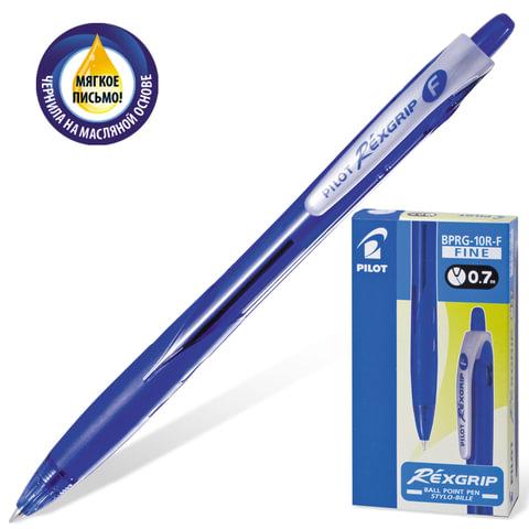 Ручка шариковая масляная автоматическая PILOT