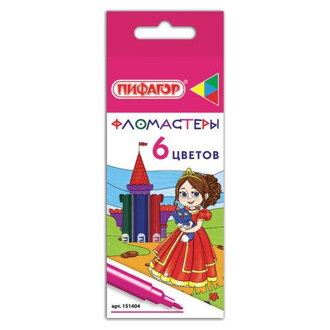 Фломастеры ПИФАГОР