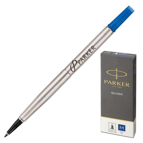 Стержень PARKER Quink RB для ручки-роллера, металлический, 116 мм, линия 0,7 мм, синий, 1950311