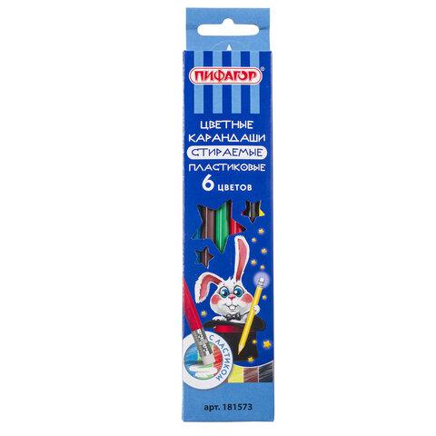 Карандаши цветные стираемые с резинкой ПИФАГОР