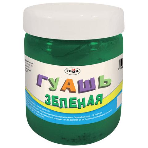 Гуашь 1 шт. ГАММА детская, 500 мл, зеленая, 221063